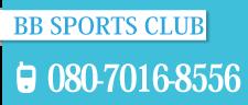 電話番号08070168556
